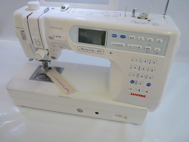Janome memory craft 6600p sewing machine new used for Janome memory craft 6600p